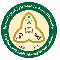 阿卜杜勒国王健康科学大学