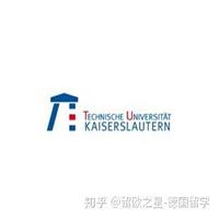 凯泽斯劳滕工业大学