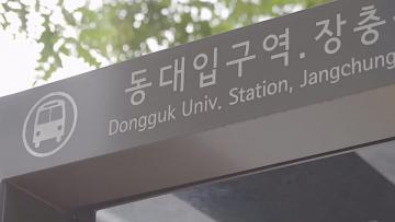 韩国留学不会韩语,可以申请哪些大学