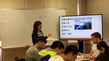 韩国留学要求韩语六级,详解各个等级考核标准