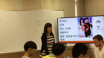 韩国留学雅思要求,你符合条件吗