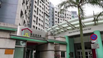 香港城市大学,值得信赖的院校
