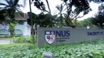 新加坡留学国际金融专业必备条件,这些你是否满足