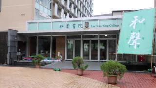 办理香港留学签证需要哪些材料