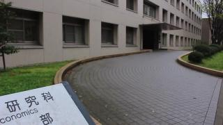 名古屋大学,世界顶级的研究型国立院校