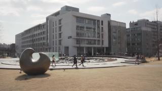 延世大学,享誉世界的综合院校