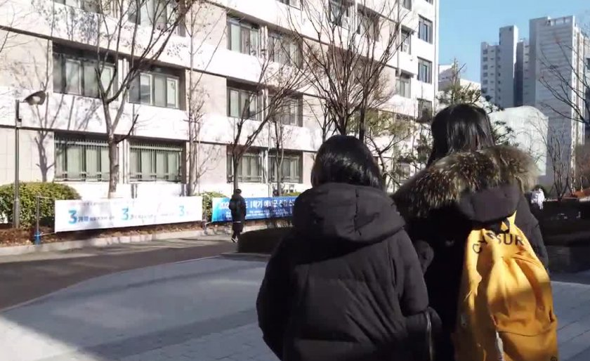 高中学生住宿申请书_高丽大学(Korea University)_快飞留学