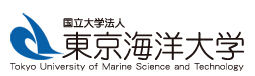 东京海洋大学