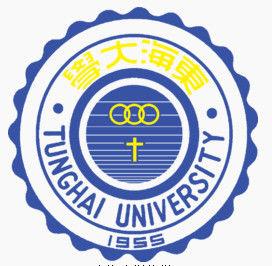东海大学(台湾)