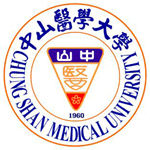 中山医学大学
