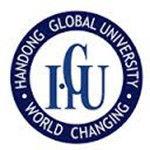 韩东国际大学