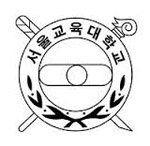 首尔教育大学