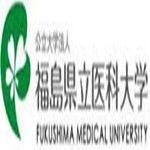 福岛县立医科大学